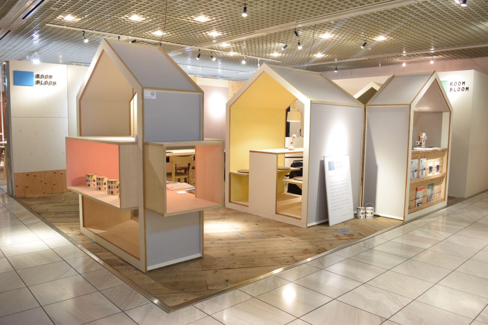 ozone_showroom2015