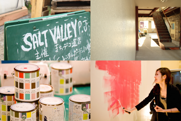 PAINT PARTY~まちデコール協賛イベント SALT Valley Renovation Project×ROOMBLOOM