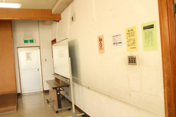 塚口南地域学習館