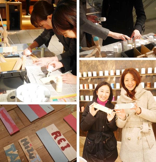 2015.1.08-13【東京】LOVE・インテリアフェスタ@OZONE 「色々な素材を塗ってみよう!」