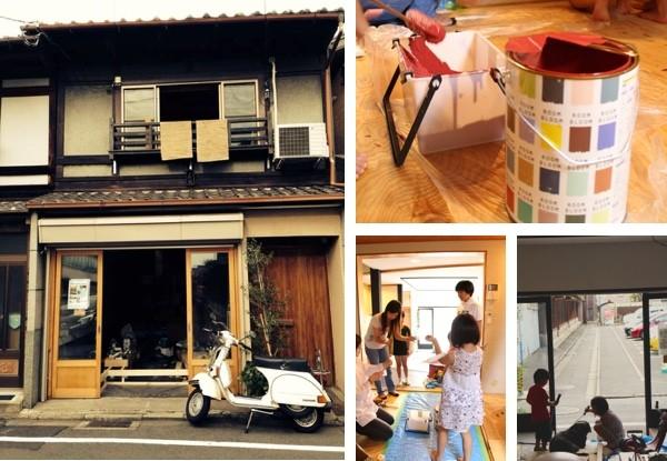 2014.07.05【京都開催】ROOMBLOOM×DECO-TE「京町家で壁を塗ってみよう!ペイントレッスン」
