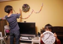 09_リースと時計