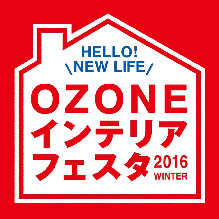 OZONE2016i-festa_logo